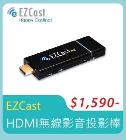 EZCast 無線投影棒